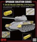 ライフィールドモデル[RFM2004]1/35 T-34/85 Mod. 1944 第174工場用グレードアップパーツセット(RFM5040用)