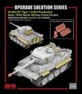 ライフィールドモデル[RFM2006]1/35 タイガーI 重戦車 極初期型 1943年前半 北アフリカ前線/チュニジア用 グレードアップパーツセット (RFM5001/5001U/5050用)