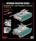 ライフィールドモデル[RFM2011]1/35 IV号戦J型w/パンターF砲塔用グレードアップパーツセット (RFM5068用)