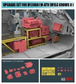画像2: ライフィールドモデル[RFM2012]1/35 M-ATV用グレードアップパーツセット (RFM5032 & RFM5052用)