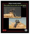 ライフィールドモデル[RFM2015]1/35 ドイツ戦車兵と戦車長  レジンフィギュア