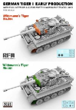 画像3: ライフィールドモデル[RM-5025]1/35 タイガーI 重戦車 前期型 「ヴィットマンタイガー」w/フルインテリア&クリアパーツ