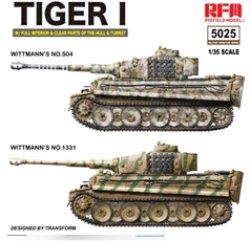 画像4: ライフィールドモデル[RM-5025]1/35 タイガーI 重戦車 前期型 「ヴィットマンタイガー」w/フルインテリア&クリアパーツ