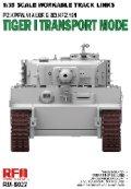ライフィールドモデル[RM-5027]1/35 タイガーI重戦車用 組立可動式履帯 (鉄道輸送用)