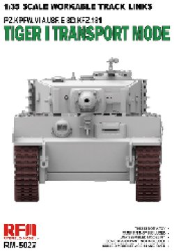 画像1: ライフィールドモデル[RM-5027]1/35 タイガーI重戦車用 組立可動式履帯 (鉄道輸送用)