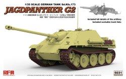 画像1: ライフィールドモデル[RFM5031]1/35 ヤークトパンター G2型ドイツ重駆逐戦車w/可動式履帯
