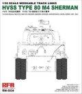 ライフィールドモデル[RFM5034]1/35 HVSS M4シリーズ用 T80 タイプ 可動式履帯セット