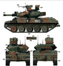 画像2: ライフィールドモデル[RM-5020]1/35 M551A1/TTS シェリダン