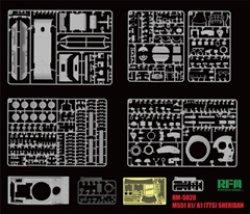 画像4: ライフィールドモデル[RM-5020]1/35 M551A1/TTS シェリダン