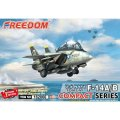 フリーダムモデルキット[FRE162060]コンパクトシリーズ:F-14A/B トムキャット/ボムキャット 米海軍 VF-84 ジョリーロジャーズ 2 in 1