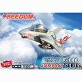 フリーダムモデルキット[FRE162061]コンパクトシリーズ:F-14A トムキャット 米海軍 VF-111 サンダウナーズ 2 in 1 (限定版)