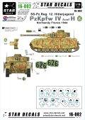 STAR DECALS[SD16-002]1/16 WWII独 IV号戦車H型 武装親衛隊第12装甲連隊 HJ師団 フランス1944