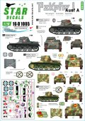 STAR DECALS[SD16-D1005]1/16 WWII 独/西 I号戦車A型 スペイン内戦 ノルウェーヴェーザー演習作戦 クロアチア/ウスタシャ