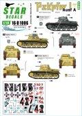 STAR DECALS[SD16-D1006]1/16 WWII 独 I号戦車A型 北アフリカ戦線のドイツアフリカ軍団(DAK)