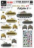 STAR DECALS[SD35-839] 1/35 WWII独 北アフリカミックス Part.7 II号戦車F型