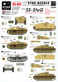 STAR DECALS[SD35-841]1/35 WWII独 武装親衛隊の突撃砲 Part.2 III突F/8,G型、IV突