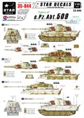STAR DECALS[SD35-844]1/35 WWII独 第509重戦車大隊 Part.2 ティーガーII/指揮戦車