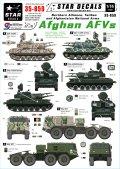 STAR DECALS[SD35-859] 1/35 アフガニスタンのAFV 北部同盟/タリバン/アフガン国民陸軍 ZSU-23-4, BRDM-2,BRDM-2 Sagger, MAZ 537, BTR-70 デカールセット
