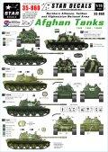 STAR DECALS[SD35-860] 1/35 アフガニスタンの戦車 北部同盟/タリバン/アフガン国民陸軍 T-54B,T-55A,T-55AM デカールセット