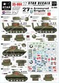 STAR DECALS[SD35-864] 1/35 WWII英 第27機甲旅団 #1 D-Day/ノルマンディ 第13/18 王室軽騎兵連隊シャーマンMk.III デカールセット