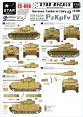 STAR DECALS[SD35-868] 1/35 WWII独 イタリア戦線#3 IV号戦車G/H型 デカールセット