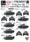 STAR DECALS[SD35-873] 1/35 第2装甲師団 第3装甲連隊のIII号戦車 H/J型 デカールセット