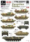 STAR DECALS[SD35-879] 1/35 エジプト軍車両 #3 第四次中東戦争 & 1970年代 デカールセット