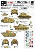 STAR DECALS[SD35-887]1/35 WWII独 指揮戦車 IV号H/J、パンターA/G デカールセット