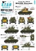 STAR DECALS[SD35-C1244]1/35 WWII 英陸軍シャーマンファイアフライ D-ディ75周年スペシャル ファイアフライMkICハイブリット/MkVC