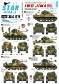 STAR DECALS[SD35-C1078]1/35 硫黄島のM4A3