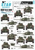 STAR DECALS[SD35-C1086]1/35 M47パットン#2 在欧米軍,西ドイツ連邦軍