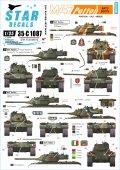 STAR DECALS[SD35-C1087]1/35 M47パットン#3 ポルトガル,イタリア,ギリシャ