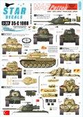 STAR DECALS[SD35-C1088]1/35 M47パットン#4 中東諸国と駐留軍