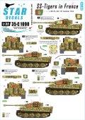STAR DECALS[SD35-C1090]1/35 武装親衛隊のティーガー#2 SS第101重戦車第2中隊