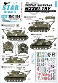 STAR DECALS[SD35-C1104]1/35 WWII米 M32B1戦車回収車 ヨーロッパ1944-45