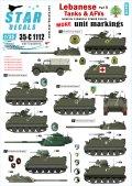 STAR DECALS[SD35-C1112]1/35 レバノンの戦車と装甲車両デカールセット#5 汎用部隊マーキング2