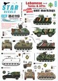 STAR DECALS[SD35-C1113]1/35 レバノンの戦車と装甲車両デカールセット#6 汎用部隊マーキング3