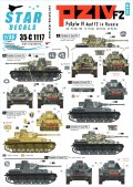 STAR DECALS[SD35-C1117]1/35 WWII独 東部戦線のIV号戦車F2(G)