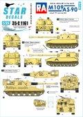 STAR DECALS[SD35-C1161]1/35 中近東におけるイギリス王立砲兵連隊 1991年湾岸戦争でのイギリス軍所属のM109 2003年イラク戦争でのASー90