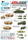 STAR DECALS[SD35-C1165]1/35 枢軸軍に参加した東ヨーロッパの戦車#4. ロシア解放軍の戦車 T-34と BA-10Mほか