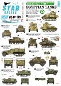 STAR DECALS[SD35-C1179]1/35 戦後 中東地域1948年 #1 エジプト陸軍の戦車 戦車と装甲車のマーキング集 M3ハーフトラック パーソナルキャリアー他