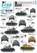 STAR DECALS[SD35-C1181]1/35 WWII ドイツ 第18装甲擲弾兵師団 #1 1941〜43年 II号戦車A〜C型及びF型、IV号戦車D型、F2型