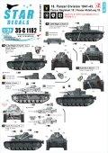 STAR DECALS[SD35-C1182]1/35 WWII ドイツ 第18装甲擲弾兵師団 #2 1941〜43年 III号戦車E型、F型、H型及びJ型