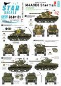 STAR DECALS[SD35-C1191]1/35 朝鮮戦争 米 米陸軍 M4A3E8 シャーマン #3 朝鮮戦争でのイージーエイト