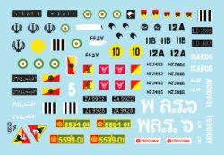 画像2: STAR DECALS[SD35-C1201]1/35 現用 CVR(T)スコーピオン#1 ニュージーランド イラン イラク タイ マレーシア インドネシア フィリピン
