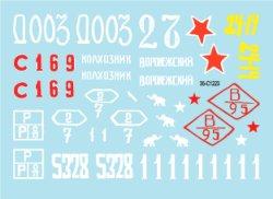画像2: STAR DECALS[SD35-C1223]1/35WWII ロシア/ソ連 ソビエト赤軍 T-34/76 1943年型