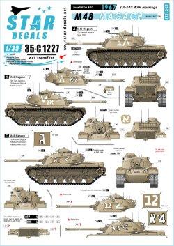 画像1: STAR DECALS[SD35-C1227]1/35 IDF イスラエルのAFV #10 1967年 六日間戦争 M48マガフ/M48A2パットン