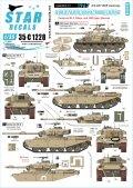 STAR DECALS[SD35-C1228]1/35 IDF イスラエルのAFV #11 1967年 六日間戦争 センチュリオンMk5とM50スーパーシャーマン(指揮戦車)