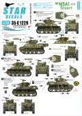 STAR DECALS[SD35-C1229]1/35 WWII 米 M5A1スチュアートD-デイ75周年スペシャル フランス ノルマンディー1944年