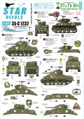 STAR DECALS[SD35-C1232]1/35 WWII 米 第37戦車大隊D-デイ75周年スペシャル フランス ノルマンディー1944年